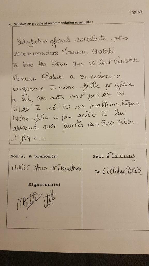 Témoignage de la maman d'ORIANNE (TS) pour les cours Particuliers de Maths avec M. Chalabi